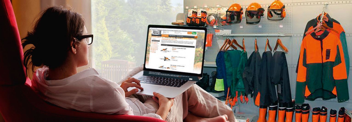 Online partner stihl bank